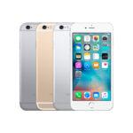 Celular IPHONE 6S 2GB/64GB – Plateado/Dorado/Gris – Outlet