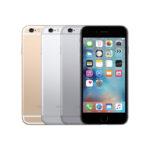 Celular IPHONE 6S 2GB/16GB – Plateado/Dorado/Gris – Outlet