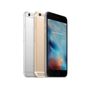 Celular IPHONE 6S PLUS 2GB/16GB – Dorado/Plateado